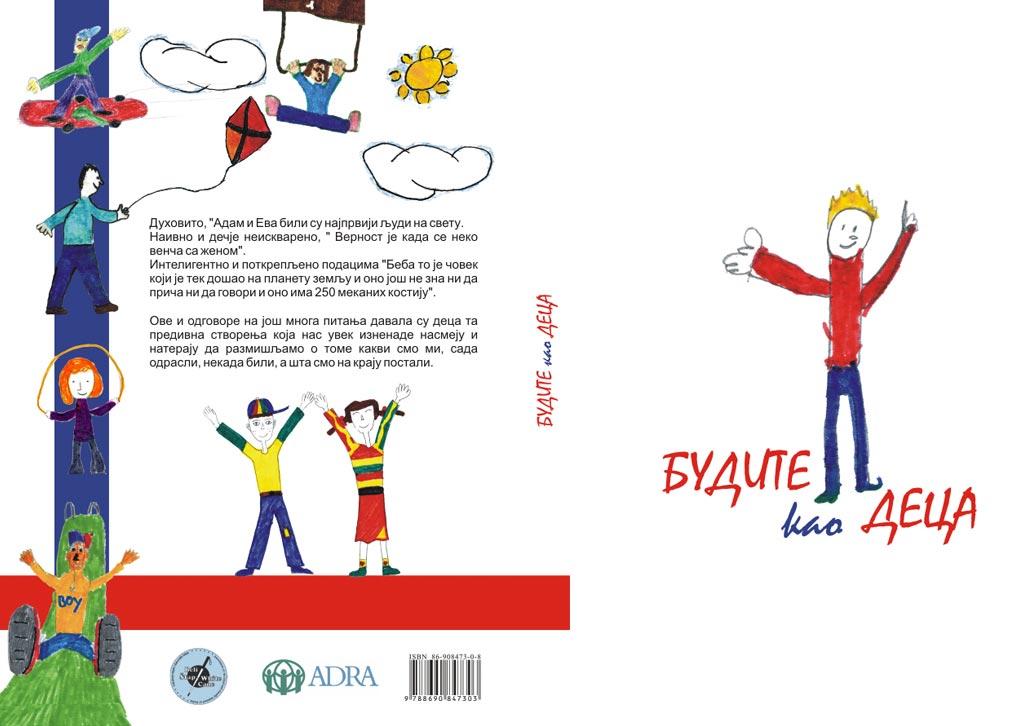 """Knjiga """"Budite kao deca"""""""