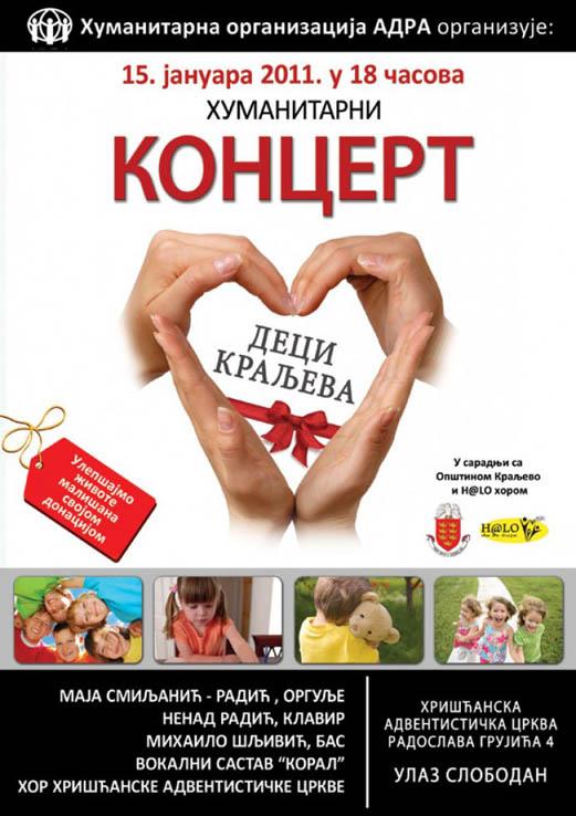 """Humanitarni koncert """"Deci Kraljeva"""""""