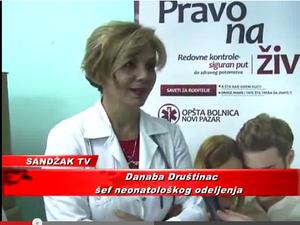 Donacija u Novom Pazaru